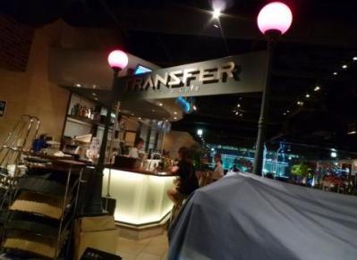 TRANSFER (13)