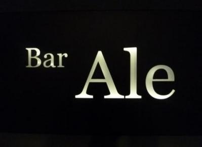 Bar Ale (28)
