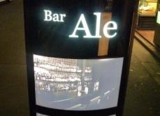 Bar Ale (30)