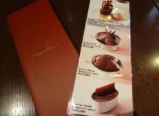 和光チョコレートサロン (8)