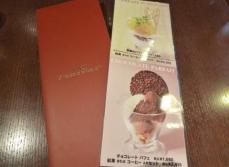 和光チョコレートサロン (7)