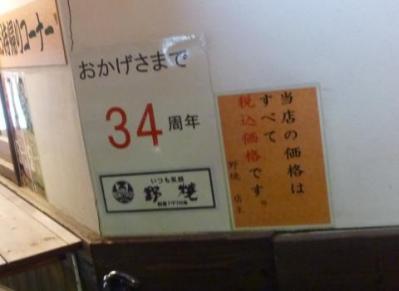 野焼 (4)