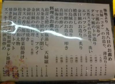 食彩 市 (8)