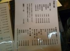 食彩 市 (18)
