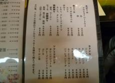 食彩 市 (17)