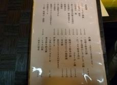 食彩 市 (15)