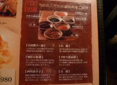 茶夢 (66)