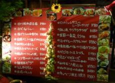 茶夢 (1)
