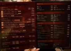 茶夢 (35)