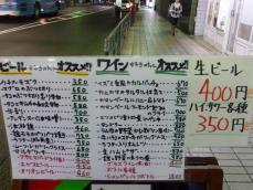壷屋 (1)