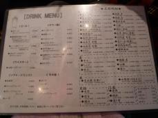 魚金2 (12)