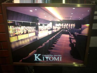 KIYOMI7 (48)