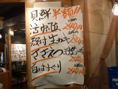 丸港水産 (6)