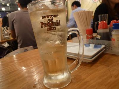 丸港水産 (48)
