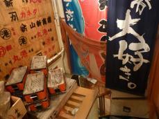 丸港水産 (74)