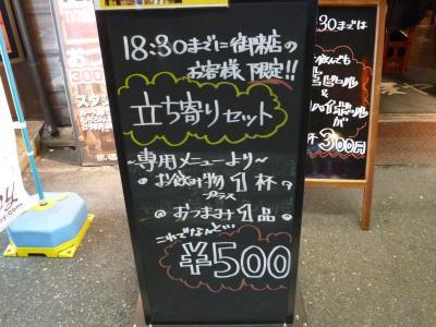 麦や (7)