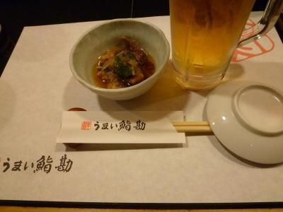 うまい鮨勘 2 (11)