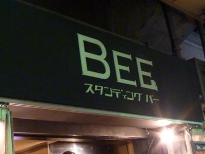 BEE10 (14)