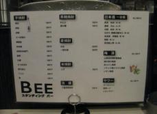 BEE8 (10)