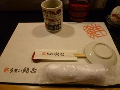 うまい鮨勘 2 (8)