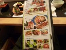 うまい鮨勘 2 (27)