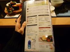 うまい鮨勘 2 (26)