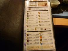 うまい鮨勘 2 (25)