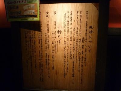 土風炉 (4)
