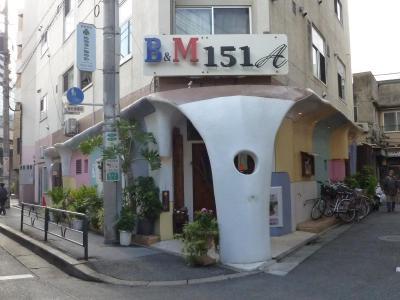BM151A (51)