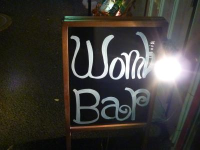 Womb (1)