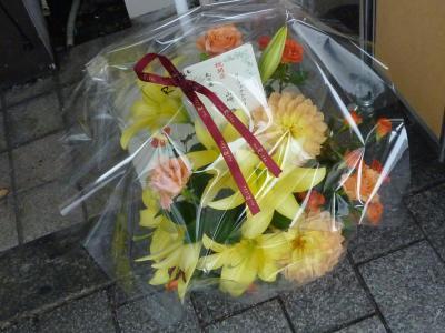 丸京庵 (81)