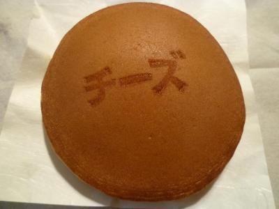 丸京庵 (74)