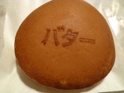 丸京庵 (68)