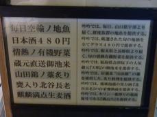 吟吟 (4)