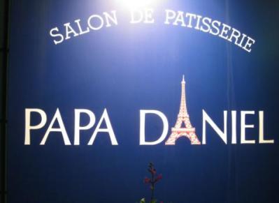 PAPA DANIEL (1)