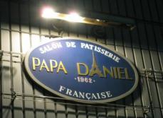 PAPA DANIEL (10)