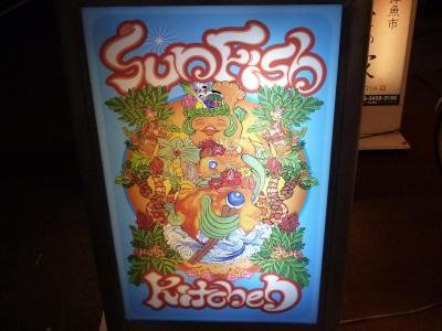 SunFish (1)