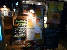 SunFish (2)