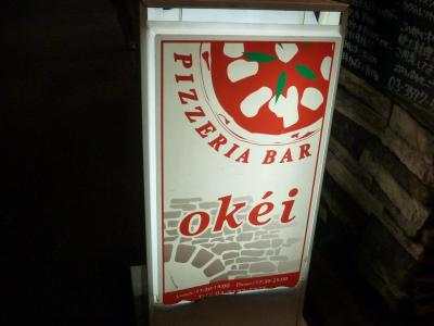 Okei (5)