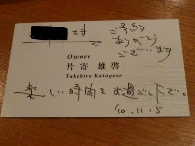 Okei (28)