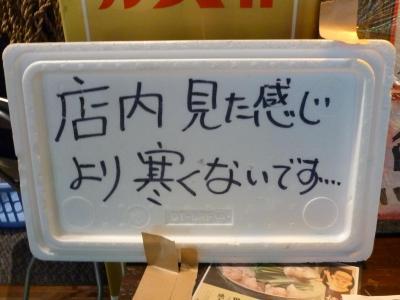 わっつり (5)