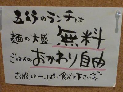 五行 (25)