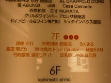 五行 (28)