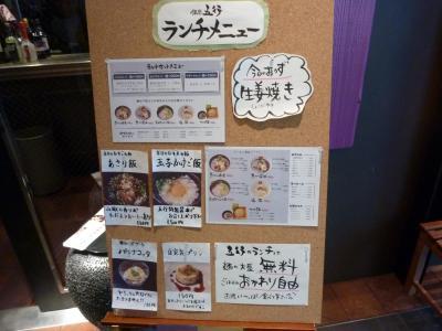 五行 (4)