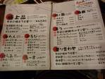 びっくりや (53)