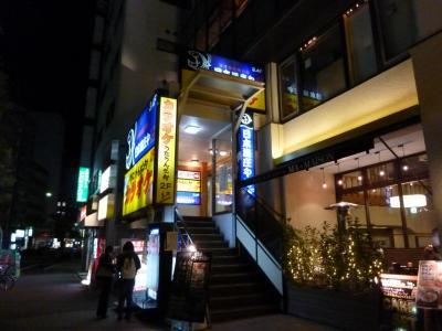 日本海庄や2 (2)
