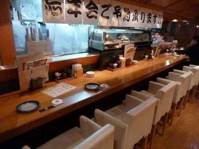 日本海庄や2 (9)