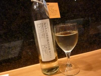 日本海庄や2 (43)