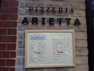 PIZZERIA ARIETTA (6)