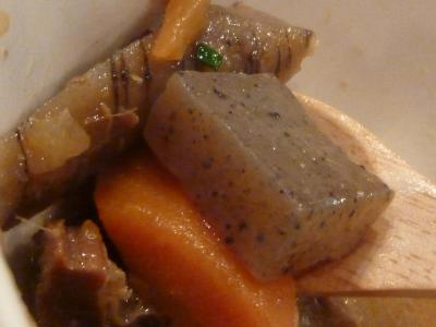 バル肉寿司 (67)